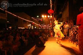 old phuket festival